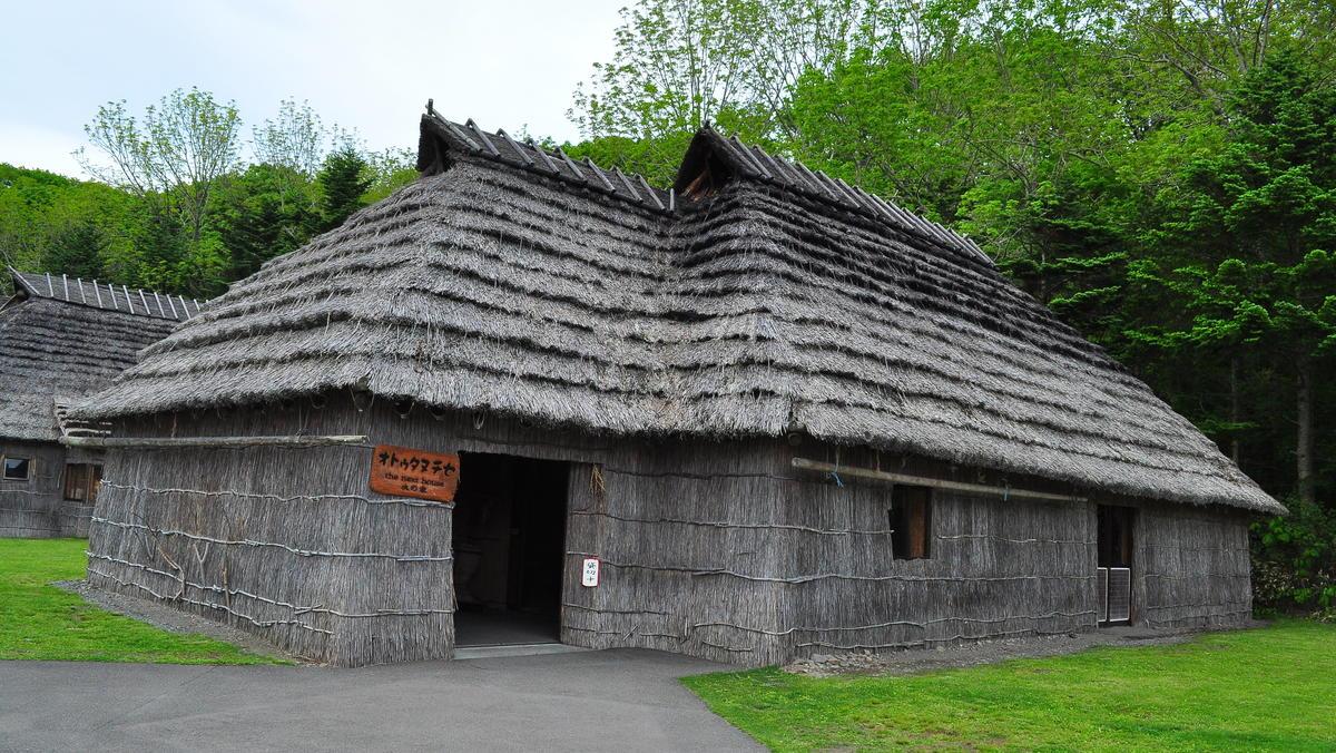 Ainu building from Ainu Museum in Hokkaido, Japan