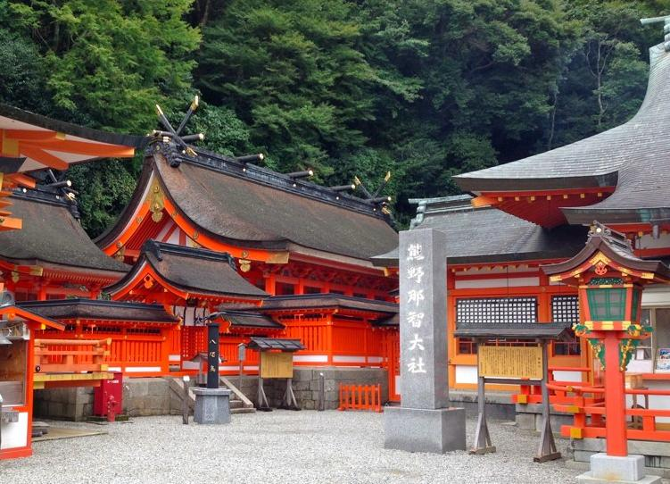 Nachi shrine complex