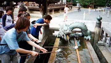 Purification at Kiyozumi Temple in Kyoto