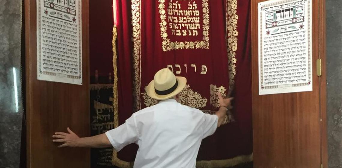 Torah scroll, Synagogue, Morocco